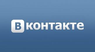 Почему ВКонтакте не загружается фото
