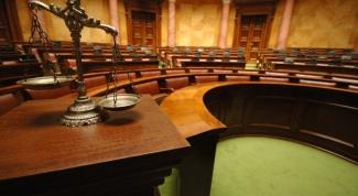 Для чего нужны суды присяжных