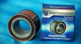 What bearings are the most reliable