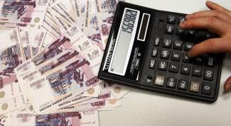 Стоит ли возмещать подоходный налог