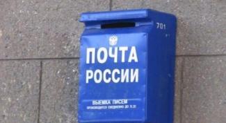 Какой индекс у городов Тюменской области