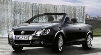 Какая немецкая машина самая стильная