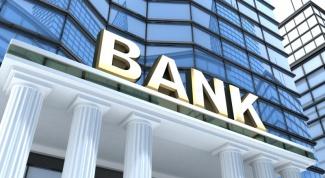 Какие банки есть в Тюмени