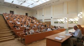 Выбор ВУЗа для дистанционного образования