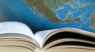 Как изучить иностранный язык по самоучителю