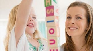 Когда учить с ребенком иностранный язык