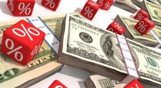 Как выбраться из черного списка кредиторов