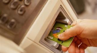 Как пополнить банковскую карточку