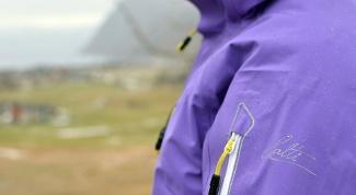 Как выбрать мембранную куртку