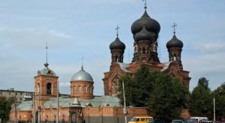 Как доехать до Иваново