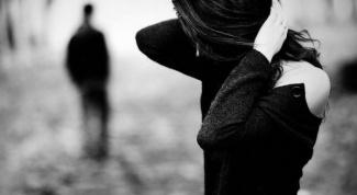 Что сказать при расставании