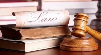 Что такое правовая культура