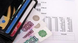 Как заплатить за ЖКХ через интернет