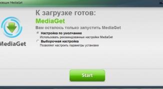 Как установить программу Media Get
