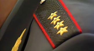 Какие звания есть в армии