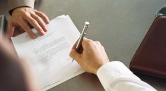 Как оформить в трудовой книжке переименование должности