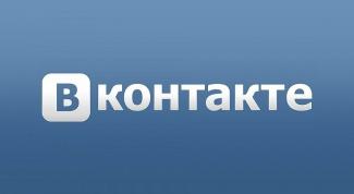 Как сделать страницу ВКонтакте популярной