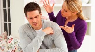 Что делать, если муж не ночует дома