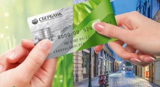 Какие существуют варианты международных переводов в Сбербанке