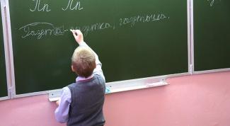 Морфология как часть грамматики