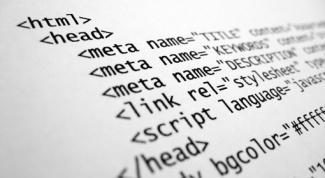 Как сделать фон в html