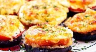 Закуска из баклажан с сыром и грибами