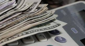 Составление финансовой отчетности: подводные камни