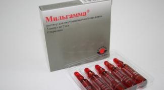 Какие есть аналоги у препарата «Мильгамма»
