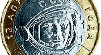 Alloys of some metals consist of Russian coins