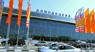 What is the largest airport in Russia