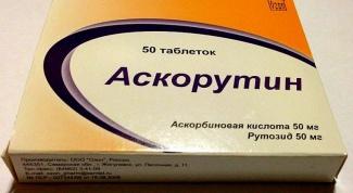 Аскорутин: показания к применению, состав и побочные эффекты