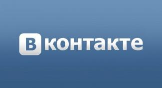 ВКонтакте: с чего все начиналось