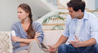 Как не ссориться с женой