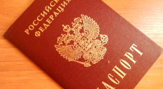 Where to go in case of loss of passport of the Russian Federation