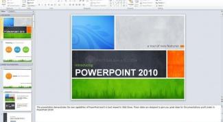 Как сделать презентацию в Power Point в первый раз