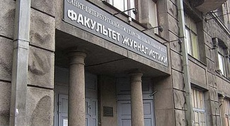 How to pass a creative exam in journalism at St. Petersburg state University