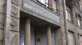 Как сдают  творческий экзамен по журналистике в СПбГУ