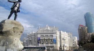 История названия города Екатеринбурга