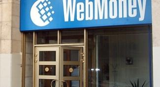 Займы на Webmoney: надежно ли это