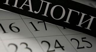 За какой период можно получить налоговый вычет при покупке жилья