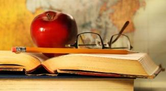 Какие есть  требования к оформлению диссертации