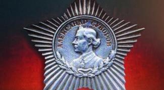 Когда и как появился Орден Суворова