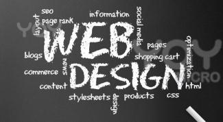 Web дизайн: с чего начать обучение