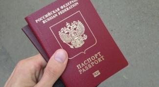 Как и где получить биометрический паспорт