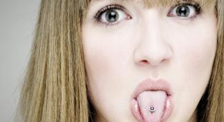 Пирсинг интимных зон: плюсы и минусы
