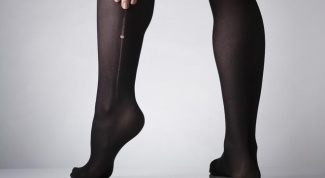 How to stop the arrow on the tights