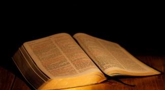 Как объяснить ребенку, что такое Библия