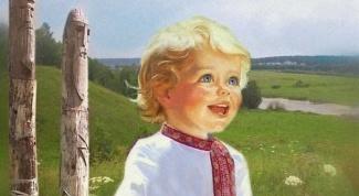 Древнеславянские имена: история происхождения