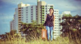 Как  переехать жить в незнакомый город