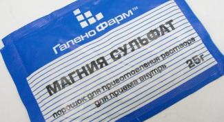 Как использовать магния сульфат для похудения